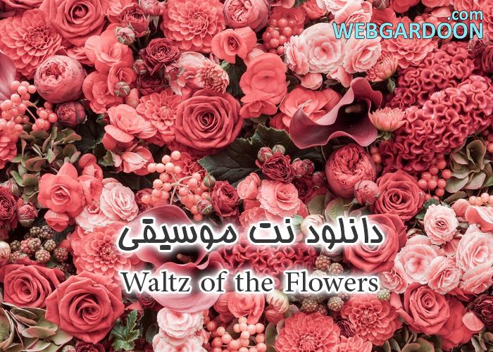 دانلود نت موسیقی Waltz of the Flowers