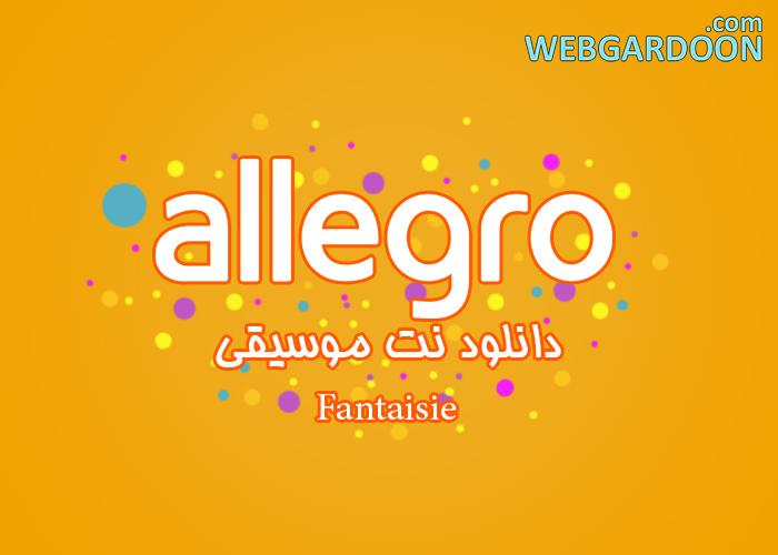 دانلود نت موسیقی Allegro
