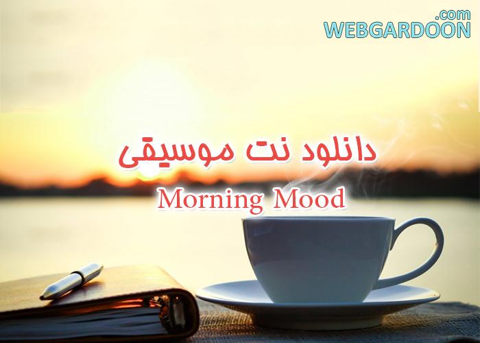 دانلود نت موسیقی Morning Mood