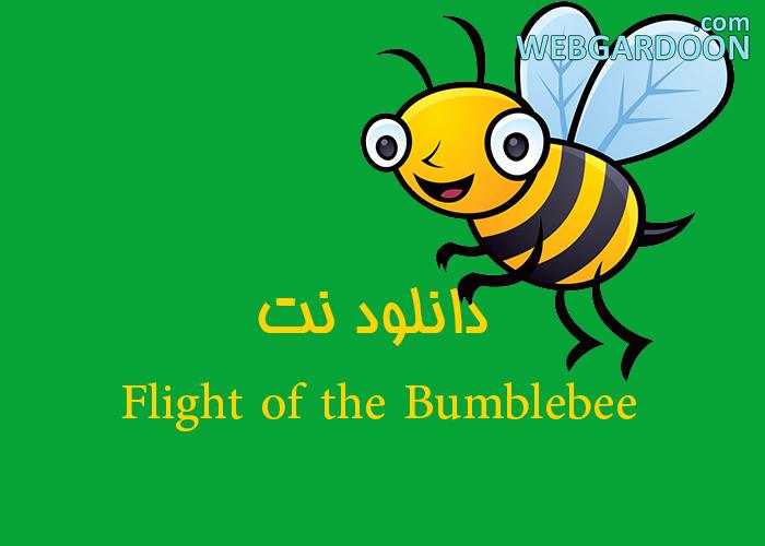دانلود نت Flight of the Bumblebee