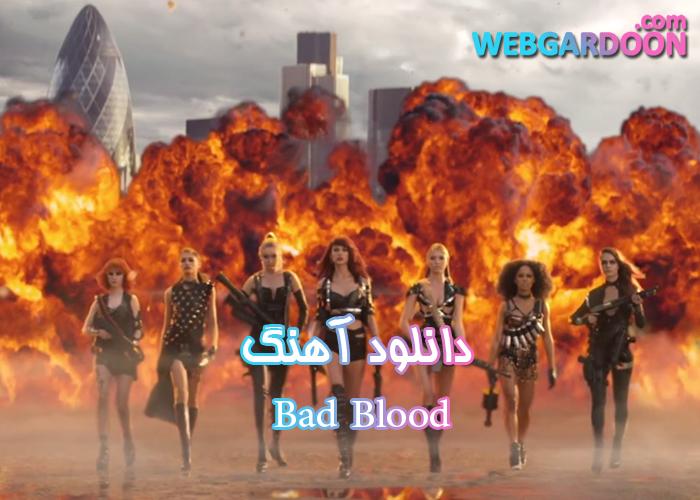 دانلود آهنگ Bad Blood