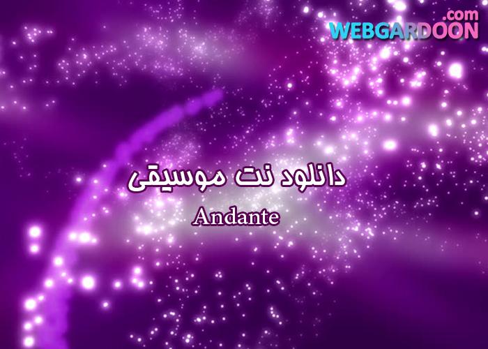 دانلود نت موسیقی Andante