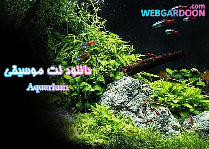 دانلود نت موسیقی Aquarium
