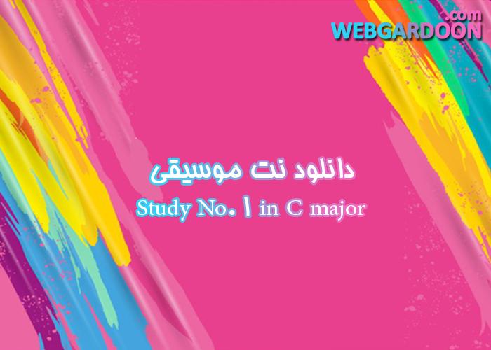 دانلود نت موسیقی Study No. 1 in C major