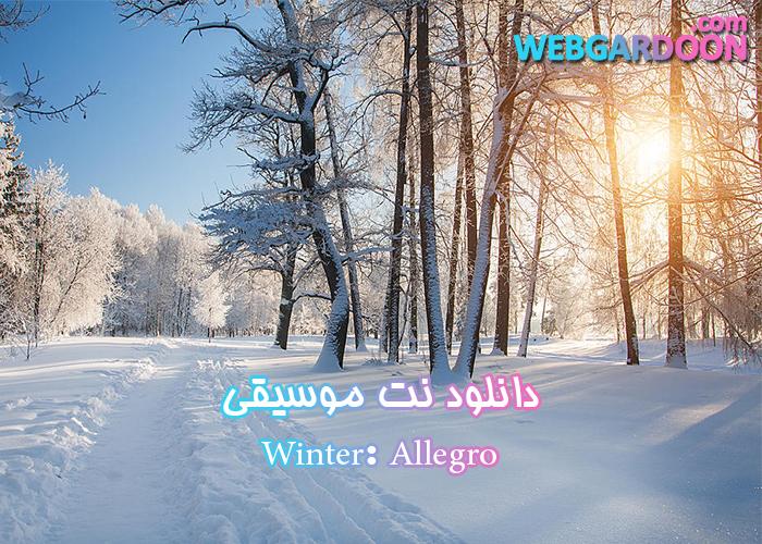 دانلود نت موسیقی Winter: Allegro