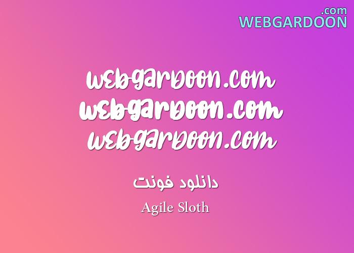 دانلود فونت Agile sloth