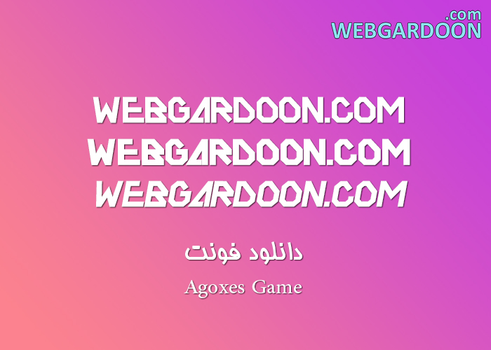 دانلود فونت Agoxes Game