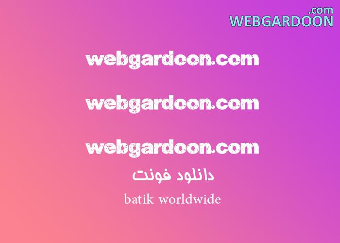 دانلود فونت batik worldwide