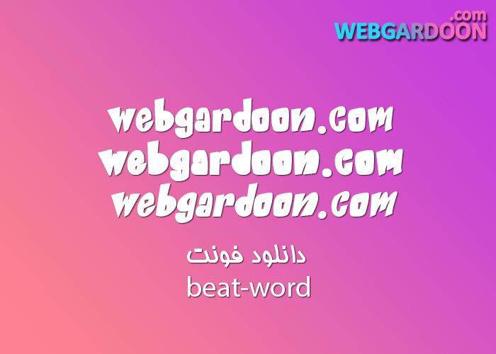 دانلود فونت Beat Word