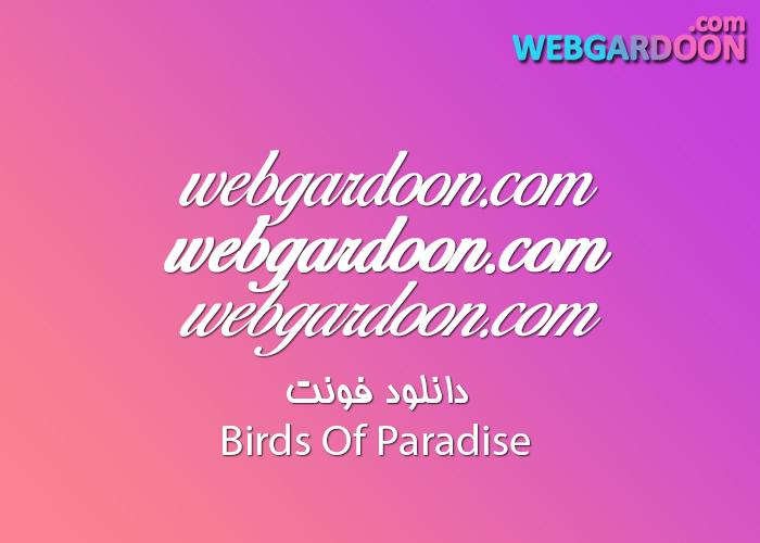دانلود فونت Birds Of Paradise