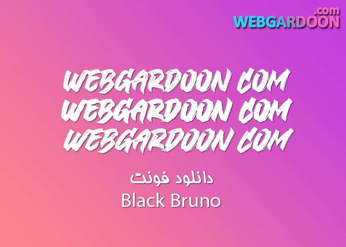 دانلود فونت Black Bruno