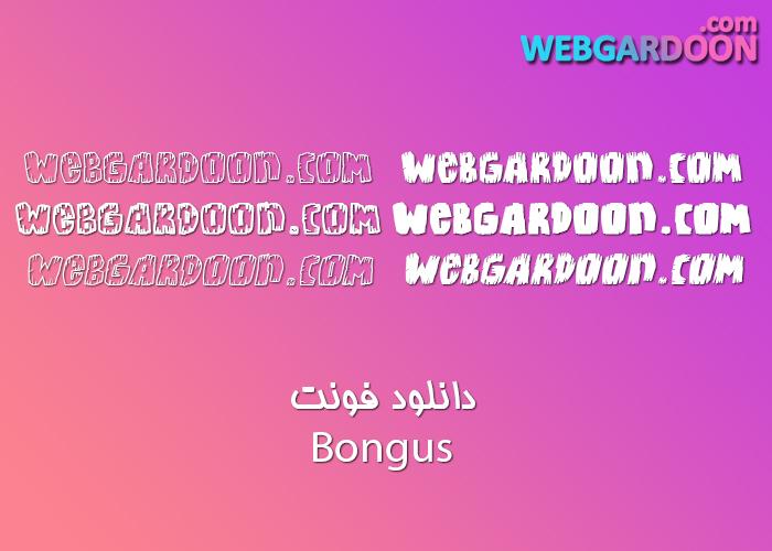 دانلود فونت Bongus