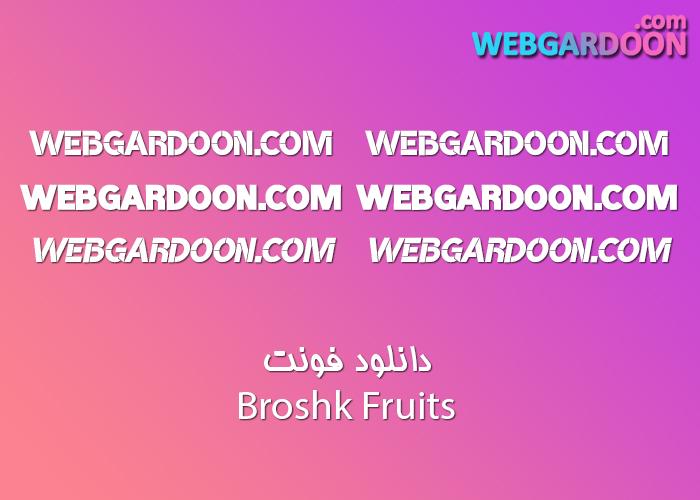 دانلود فونت Broshk Fruits