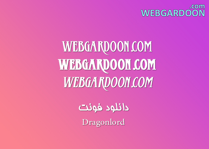 دانلود فونت dragonlord