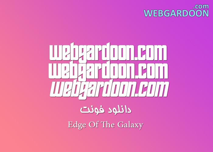 دانلود فونت Edge Of The Galaxy