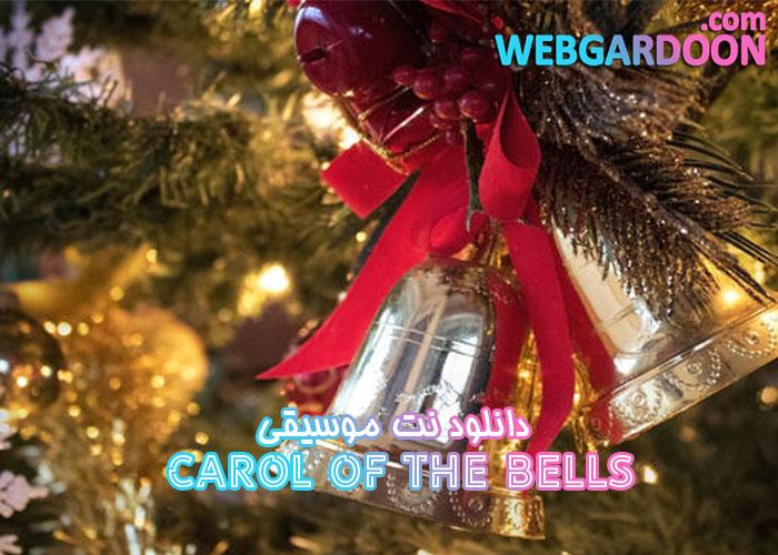 دانلود نت موسیقی Carol of the Bells